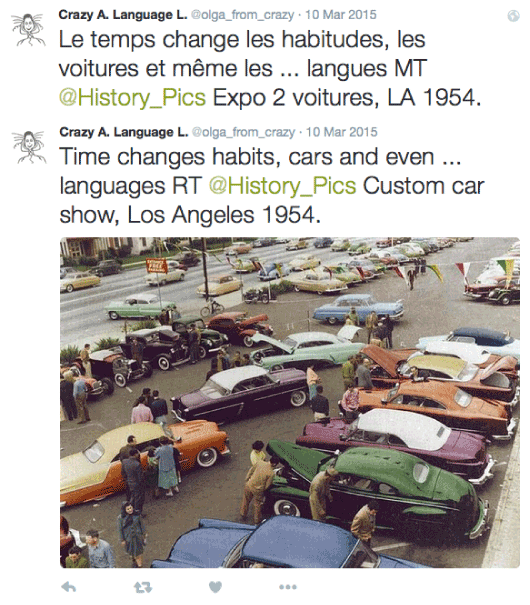 Cars and even languages evolve over time