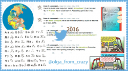 Twitter language codes – @olga_from_crazy in 2016