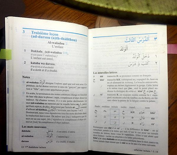 Mon livre Assimil pour l'arabe